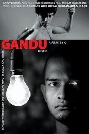 Subtitrare Gandu (Asshole)