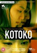 Trailer Kotoko