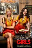 Subtitrare 2 Broke Girls - Sezonul 6