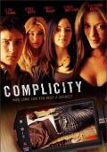 Trailer Complicity