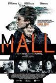 Trailer Mall