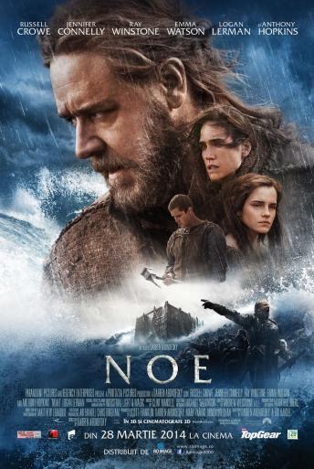 Trailer Noah