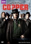Subtitrare Copper