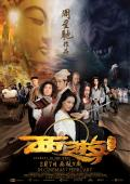 Subtitrare Journey to the West: Conquering the Demons