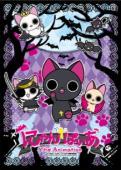 Subtitrare Nyanpire: The Animation