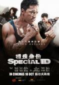 Trailer Zung gik gaai maa
