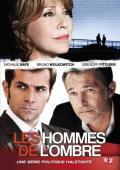 Subtitrare Les hommes de l'ombre (Spin) - Sezonul 3