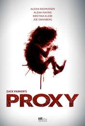 Trailer Proxy