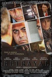 Trailer Betrayal