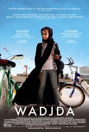 Trailer Wadjda