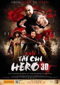 Trailer Tai Chi Hero