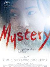 Trailer Mystery