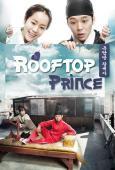 Subtitrare Rooftop Prince - Sezonul 1