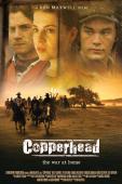Trailer Copperhead