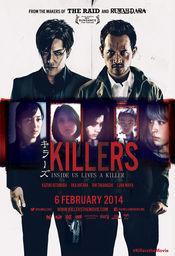 Trailer Killers