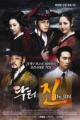 Subtitrare Dr.Jin