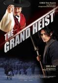 Subtitrare The Grand Heist (Baramgwa hamjje sarajida)
