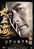 Subtitrare The Last Tycoon (Da Shang Hai)