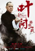 Subtitrare Ip Man: The Final Fight