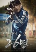 Subtitrare 26 Years (26 nyeon)