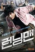 Subtitrare Running Man (Run-ning-maen)