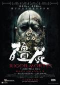 Subtitrare Rigor Mortis (Geung si)