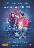 Subtitrare Ali's Wedding