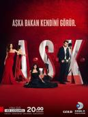 Subtitrare Ask / Love - Sezonul 1