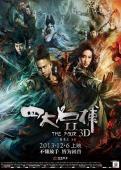 Subtitrare The Four 2