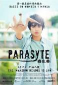 Subtitrare Parasyte: Part 1