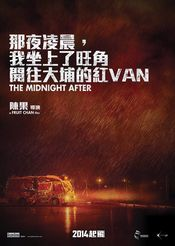 Subtitrare The Midnight After