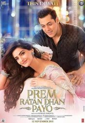 Subtitrare Prem Ratan Dhan Payo (Found a Treasure Called Love