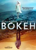 Trailer Bokeh