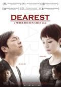 Subtitrare Dearest (Qin ai de)