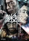 Trailer Wild City