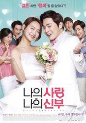 Subtitrare My Love, My Bride (Na-eui sa-lang na-eui sin-boo)