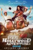 Trailer Hollywood Adventures