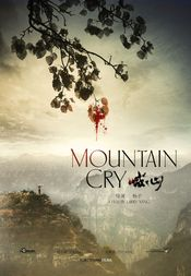Subtitrare Mountain Cry