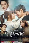 Subtitrare Love & Secret (Sweet Secrets) - Sezonul 1