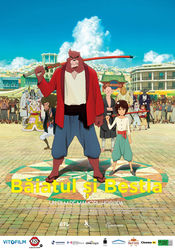 Subtitrare The Boy and the Beast (Bakemono no ko)