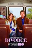 Film Divorce