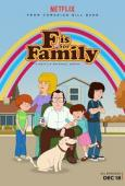Subtitrare F Is for Family - Sezonul 3