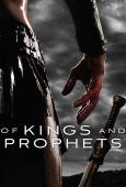 Subtitrare Of Kings and Prophets - Sezonul 1