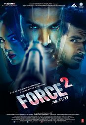 Trailer Force 2