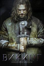 Trailer Viking