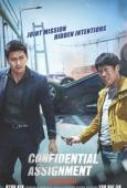 Subtitrare Confidential Assignment (Gongjo)