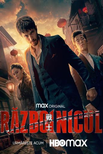 Subtitrare Warrior - Sezonul 1