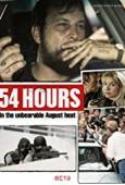 Subtitrare Gladbeck (54 Hours) - Sezonul 1