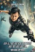 Subtitrare Bleeding Steel
