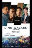 Film Line Walker